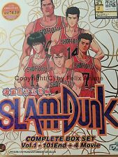 SLAMDUNK - COMPLETE TV SERIES 1-101 EPS + 4 MOVIE BOX SET (ENG SUB)