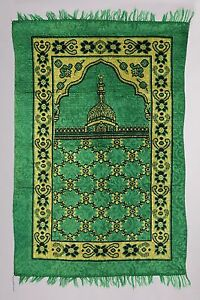 Islamic Prayer Rug with the Prophet's Mosque- Green