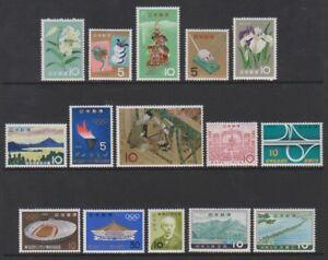 GIAPPONE-1959-64-15-x-francobolli-differenti-Gomma-integra-non-linguellato-Vari-SG-NO-S-816-983