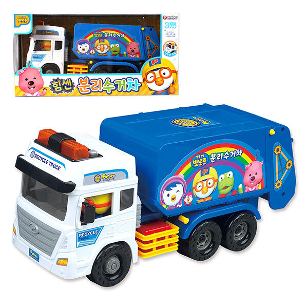 PGoldro Powerful Garbage Truck   TV Animation Figure Toy