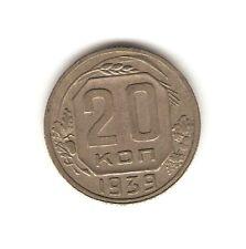 1939 USSR RUSSIA Coin 20 Kopeks - WWII