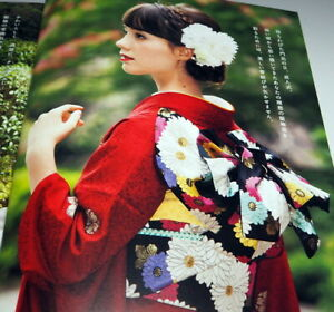 Japanese-Kimono-OBI-207-Pattern-How-To-Tie-book-from-Japan-0974