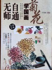 Manuel Peinture Chinoise-Chinese painting book-Chrysantheme -pittura cinese-wszt