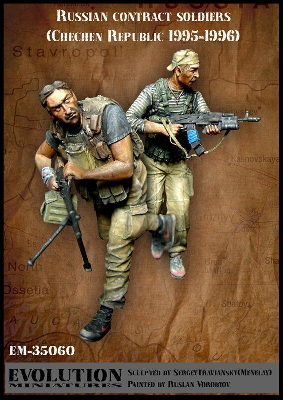 Evolution 35060 1 35 Russian Contract Soldiers, Chechen 1995-1996