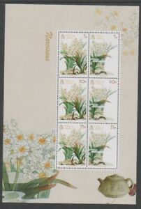 Isle-of-Man-2011-Narcissus-Flowers-sheet-MNH-SG-MS1691