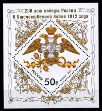Sieg über Napoleon in Rußland. 200 Jahre. Block. Rußland 2012