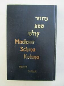 machsor schma kolenu sukkot raw joseph scheuer hebrew german prayer book 2000
