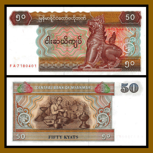 MYANMAR IN ASIA,1 PCE OF 1 KYAT 1973 NO PIN HOLES UNC FROM BUNDLE MONEY WORLD