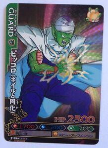 Data Carddass Dragon Ball Kaï Dragon Battlers Prism B169-4 Okqelurz-07183338-311615290