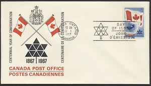 1967 #452 5c Centennial FDC, Canada Post Replacement Cachet, Ottawa