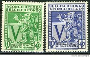 Congo-SPITFIRE-ISSUE-1942-Welfare-Fund-2stamps-1942-OBP-OCB-268