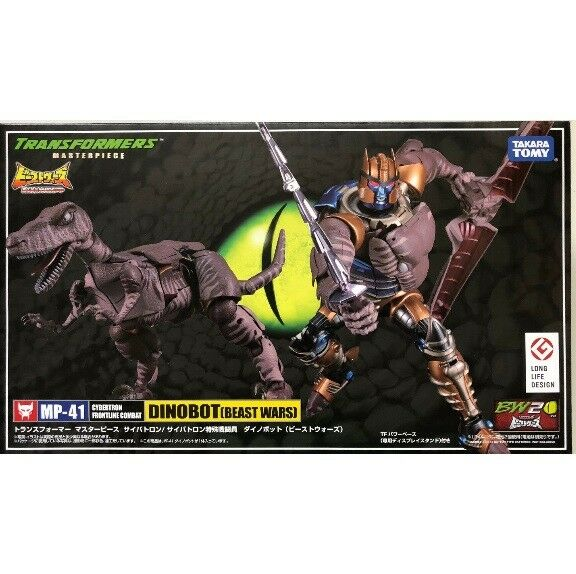 TAKARA TOMY Transformers Masterpiece MP-41 DINOBOT Beast Wars MP41 Figure