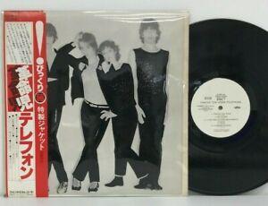 Telephone - Crache Ton Venin LP 1979 Japan Promo Windmill K28P-44 Pop w/ obi