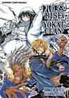 Nura: Rise of the Yokai Clan by Hiroshi Shiibashi (Paperback, 2011)