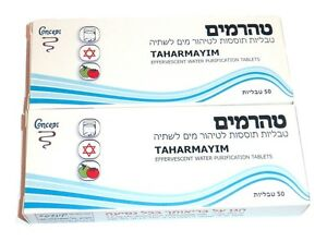 100-Israeli-WATER-PURIFICATION-TABLETS-Taharmayim-Army-Emergency-Gear-Camping