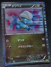 Japanese Holo Foil Bagon # 006/020 1st Edition Dragon Selection Set Pokemon NM