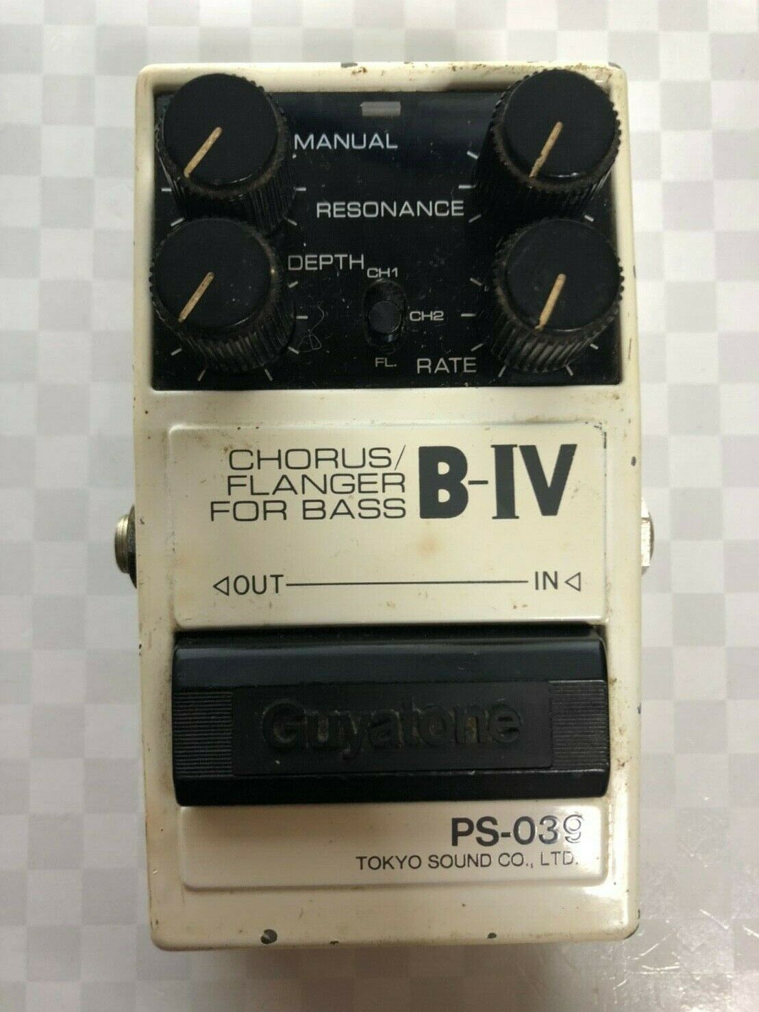Guyatone PS-039 Guitar Effect Pedal FREE SHIPPING