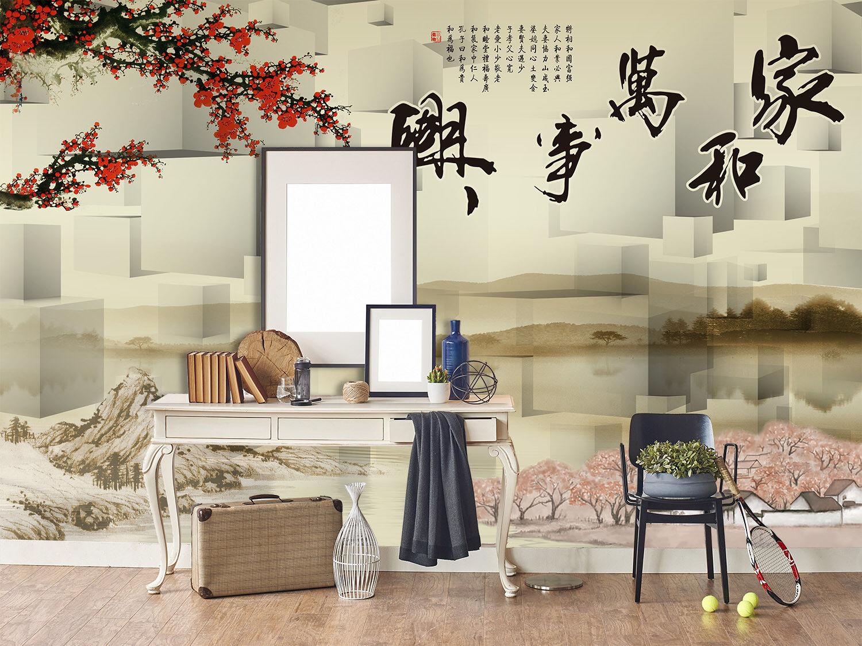 3D Poesielied Landschaft 77 Tapete Wandgemälde Tapete Tapeten Bild Familie DE  | Online Store  | Viele Sorten  | Neueste Technologie
