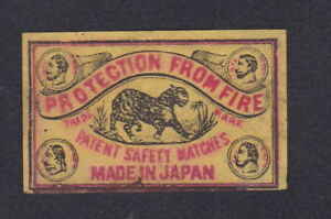 2 Anciennes étiquettes allumettes Japon BN57742 Tigre jjRbHZ0L-08060853-675008570