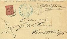 Z17911-MARCHE, MATELICA, NUMERALE A SBARRE PER CERRETO D' ESI, 1884