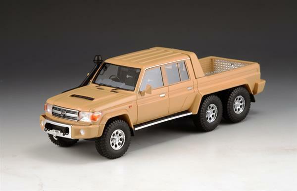 GLM Toyota  Landcruiser FJ79 MDT Souther 1 43 300702  obtenir la dernière