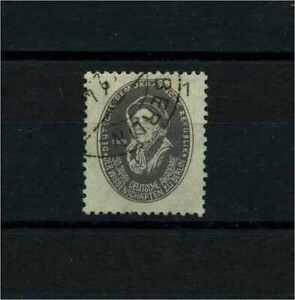 DDR-1950-Nr-261-f11-gestempelt-101098