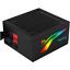 miniatura 2 - ALIMENTATORE PER PC MODULARE RGB AEROCOOL LUXRGB650M 650W VENTOLA 12CM - BRONZE
