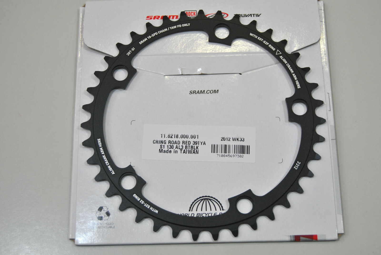 PLATEAU SRAM 39 Dents Sram Red BCD130mm black ( 53 39 ) Plateau SRAM RED 39T