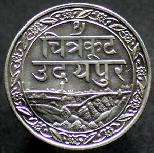 1-RUPEE-1928-INDE-UDAIPUR-MEWAR-INDIA-Argent-Silver-roupie