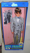 #8126 NRFB Takara Japan Barbie's Boy Friend Ken Doll Foreign Issue