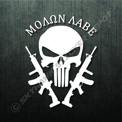 Punisher Skull Molon Labe Bumper Sticker Vinyl Decal Gun Rifle NRA Decal For GMC