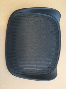 Image Is Loading Herman Miller Aeron Chair Seat Pan Replacement B
