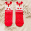 Women-Mens-Socks-Funny-Colorful-Happy-Business-Party-Cotton-Comfortable-Socks thumbnail 16