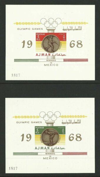 Ajman (emirats Arabes Unis) 1968-71 Comme Neuf Nh, Perf, Imperf & Souvenir Sheet Lot