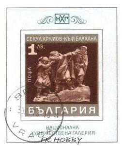 Bulgaria 1971 Mi BL 30 # Sculpture Skulptur Art -  Dabrowa, Polska - Bulgaria 1971 Mi BL 30 # Sculpture Skulptur Art -  Dabrowa, Polska