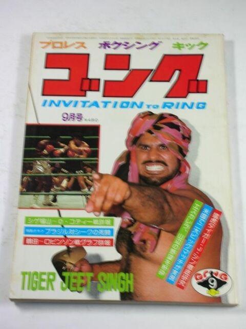 Wrestling Magazine 1976 Nick Bockwinkel Bill Robinson AWA Championship belt