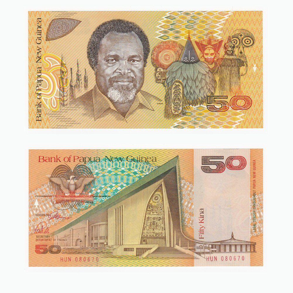 PAPUA NEW GUINEA 50 KINA UNC SINGLE POLYMER BANK NOTE