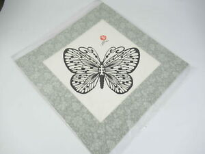 Butterfly-Paper-Cut-Mongolia-Matted-Purple-Signed-Landscape-8-25-x-5-25-034