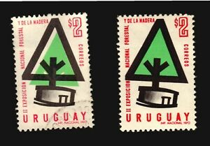 Uruguay environment forestation trees 1970 stamp with dramatic color error shift