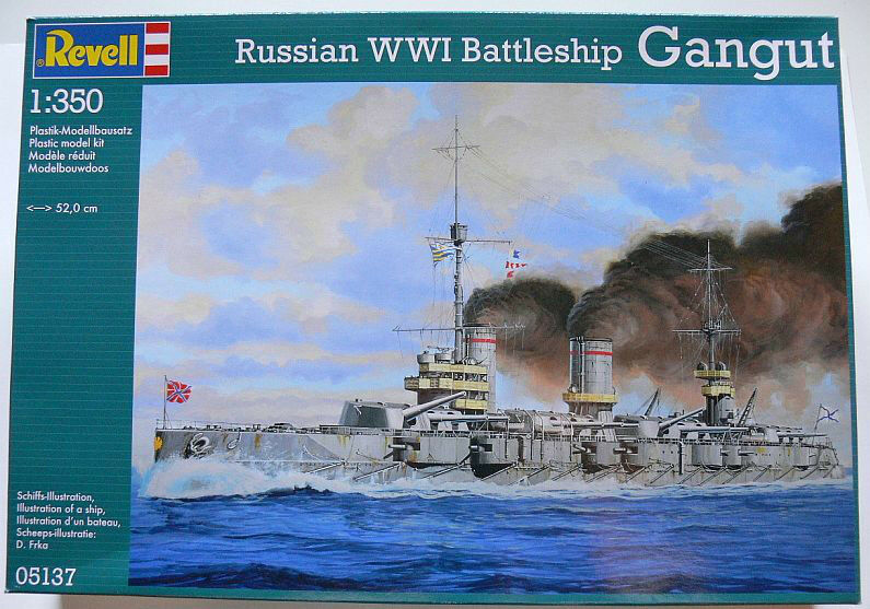 WWI Gangut Russian Warship Model 1 350 Scale with FREE totalnavy Anchor Chain