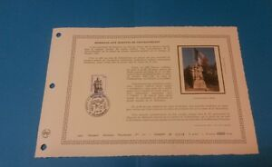 FRANCE DOCUMENT ARTISTIQUE YVERT 2177 HOMMAGE MARTYRS CHATEAUBRIANT 1981  L689