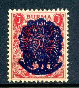 BURMA-Japanese-Occupation-Scott-1N15-SG-J35a-1942-Peacock-Issue-9G4-20