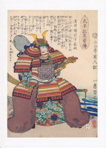 Japanese Reproduction Woodblock Print  Samurai Warrior 11 on A4 Canvas Paper