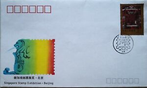 China-FDC-1989-Singapore-Stamp-Exhibition-Beijing