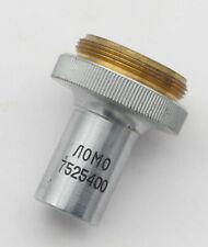 Objective Lomo 8 020 Ussr Microscope 7525400
