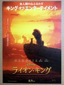 Details About The Lion King 2019 Donald Glover Beyoncé Disney Movie Mini Poster Japan B