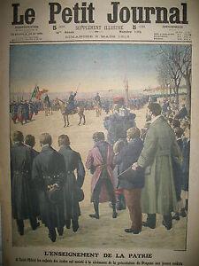 PRESENTATION-DU-DRAPEAU-AU-JEUNES-SOLDATS-A-SAINT-MIHIEL-LE-PETIT-JOURNAL-1913