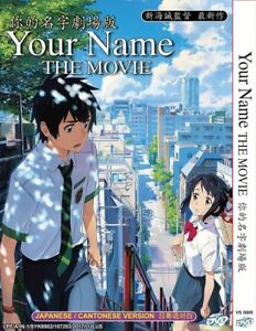 Your Name Kimi No Na Wa Movie 106 Minuten English Subs 1 Dvd