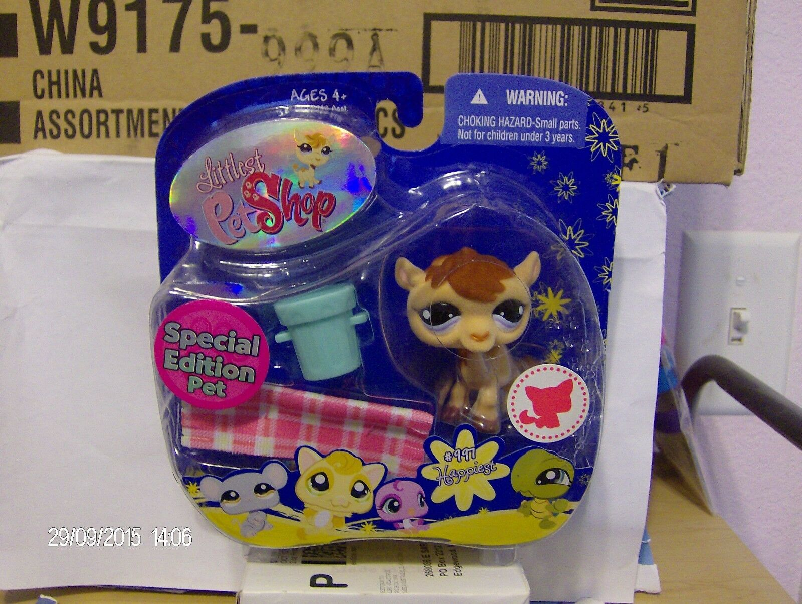 Littlest Pet Shop Happiest  Camel Camel Camel New in Box 06253c