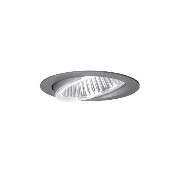 LTS Licht&Leuchten LED-Einbaustrahler FLIR 200.2030.15 si IP20 Licht&Leuchten